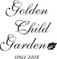 Golden Child Garden